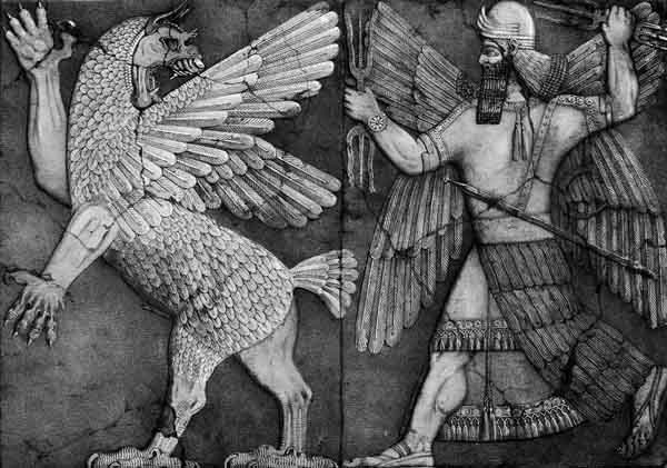 Enuma Elish, the Babylonian Creation Myth.
